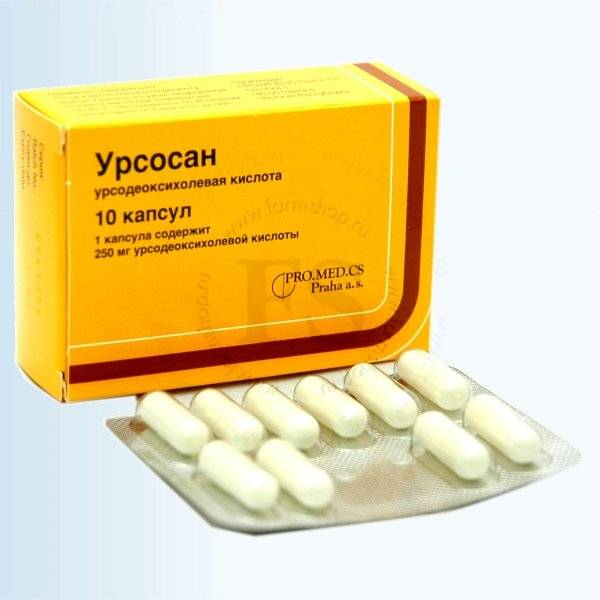 """Какие существуют дешевые аналоги препарата """"урсосан"""""""