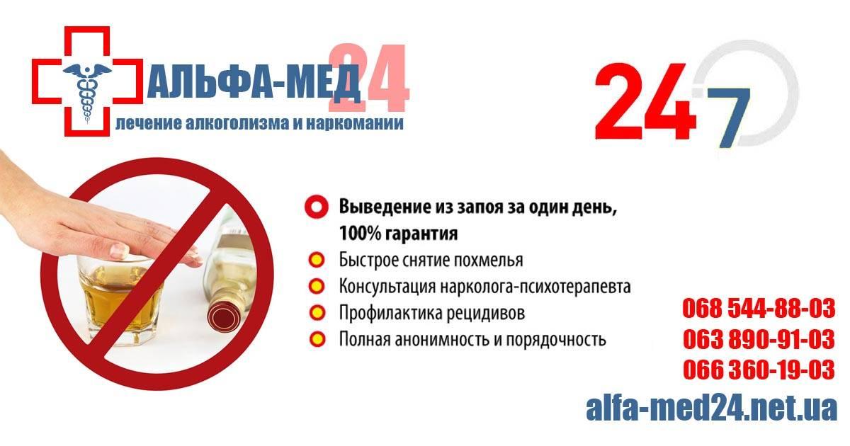 ️ наркологический центр в дмитрове, круглосуточная помощь нарколога от 4000 рублей