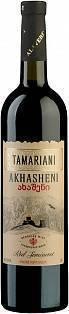 Ахашени – еще одно грузинское вино из винограда саперави