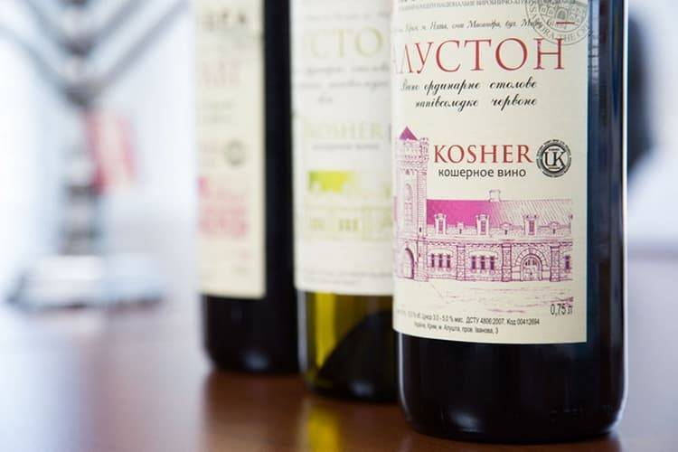 Что такое кошерное вино – «еда»