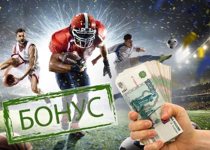 Ставки на спорт - как начать играть на реальные деньги?