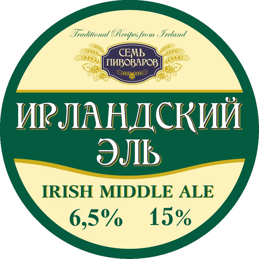 Ирландский эль: что это за напиток и чем он отличается от пива | mosspravki.ru