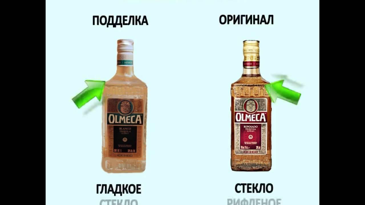 Как проверить качество алкоголя в домашних условиях?