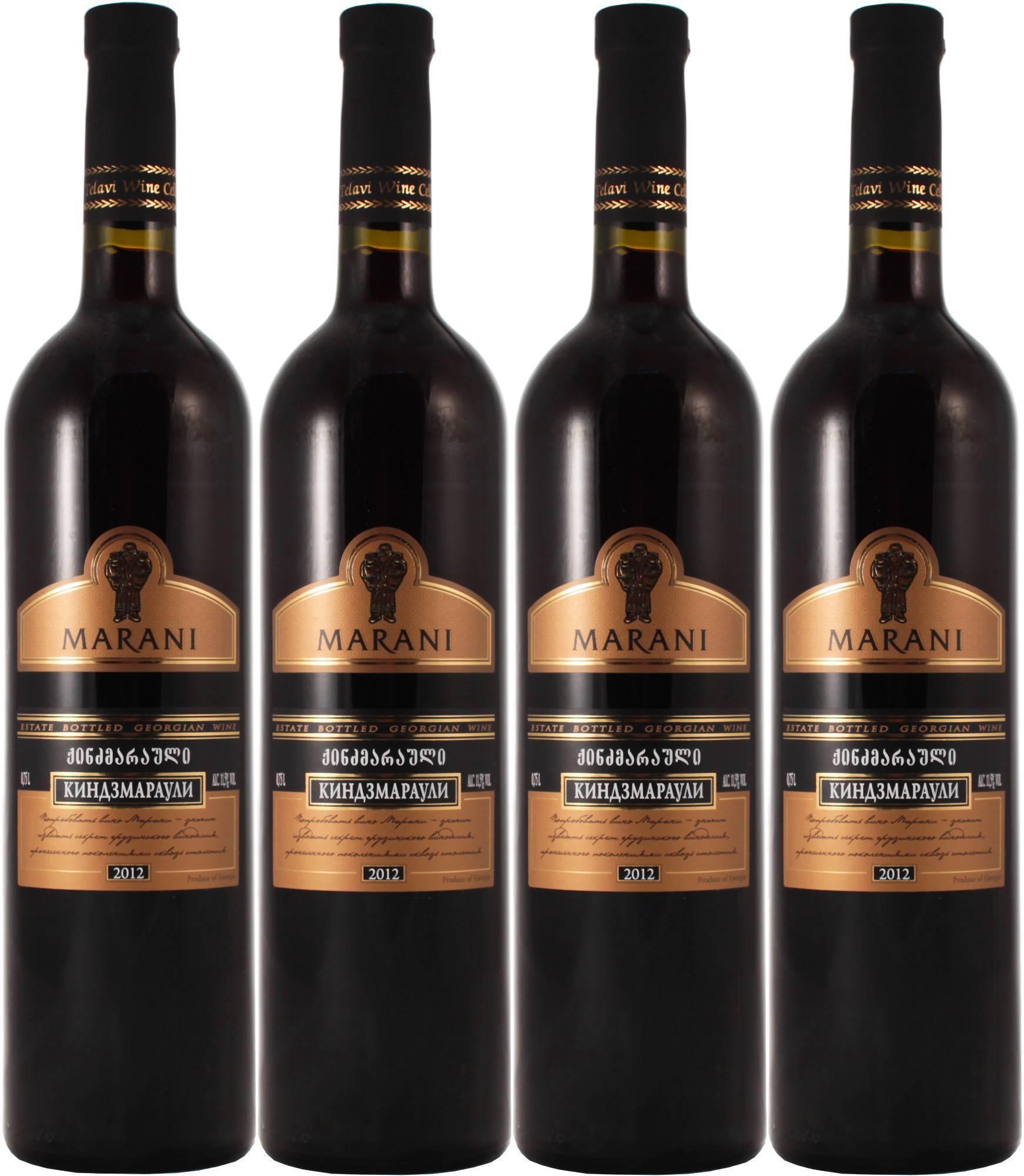 Как отличить настоящее вино киндзмараули от подделки?