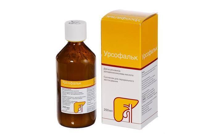 В чем разница между препаратами урсофальк и хофитол и можно ли их применять одновременно