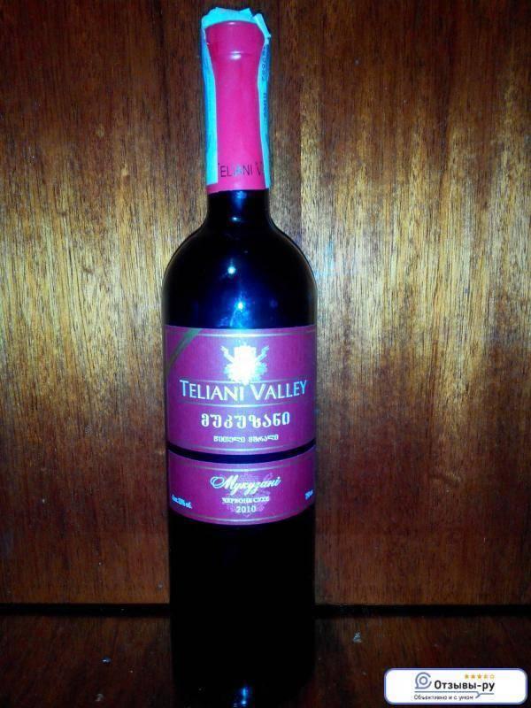 Грузинское вино сухое красное мукузани