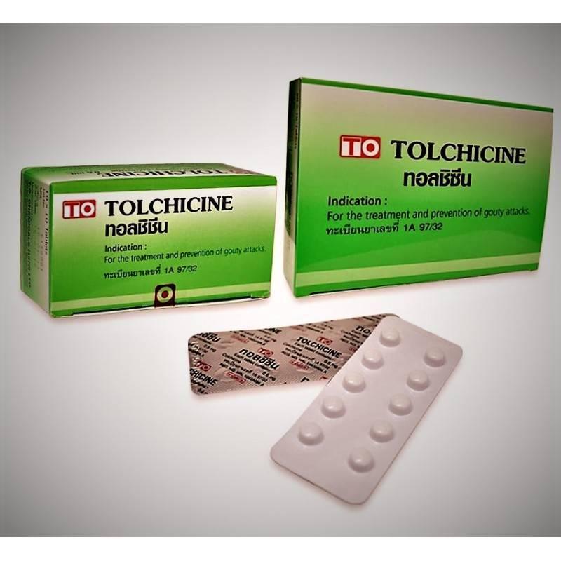 Подагра лечение медикаментозное колхицин - твой доктор