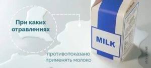 Молоко с похмелья: помогает ли и кому противопоказано?