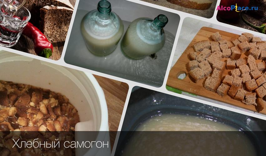 Сахарный колер: как сделать карамельный сироп для самогона
