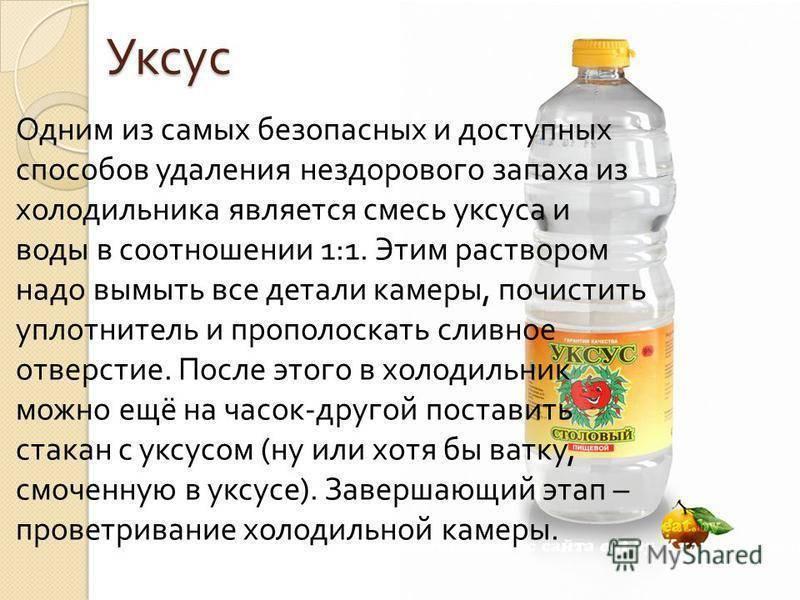 Как развести спирт для обтирания ребенка. как в домашних условиях сбить температуру ребенку водкой и можно ли это делать