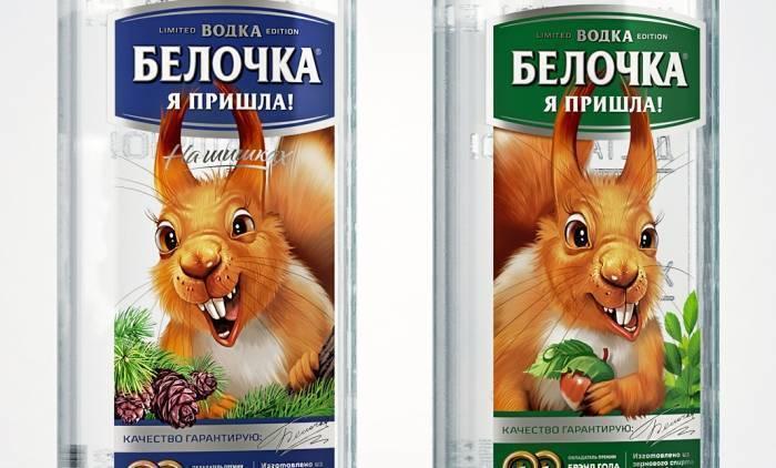 """Отзывы о водка беленькая: очень достойная водка """"беленькая"""". самая приятная их них... - первый независимый сайт отзывов россии"""