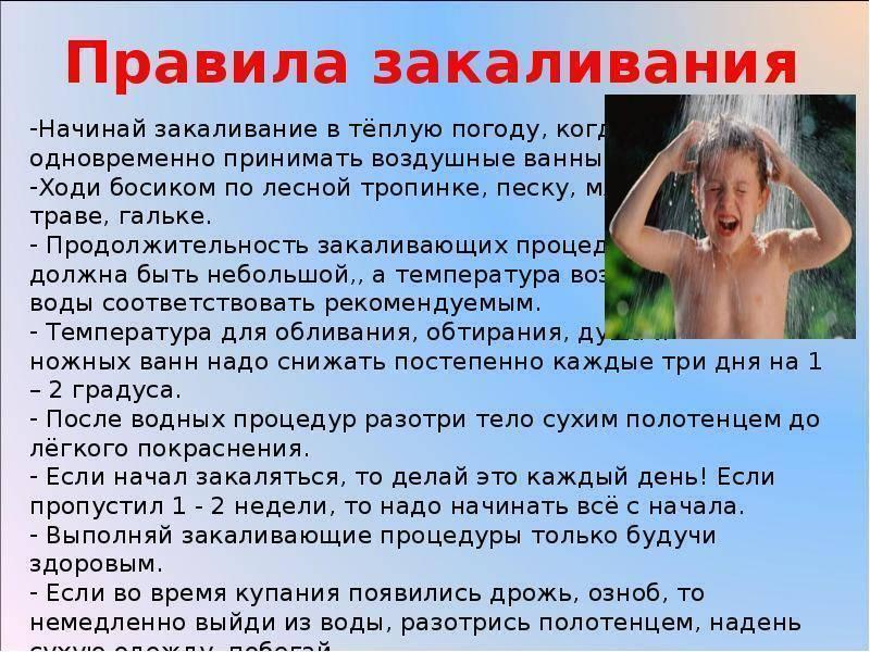 Как растирать водкой при температуре ребенка