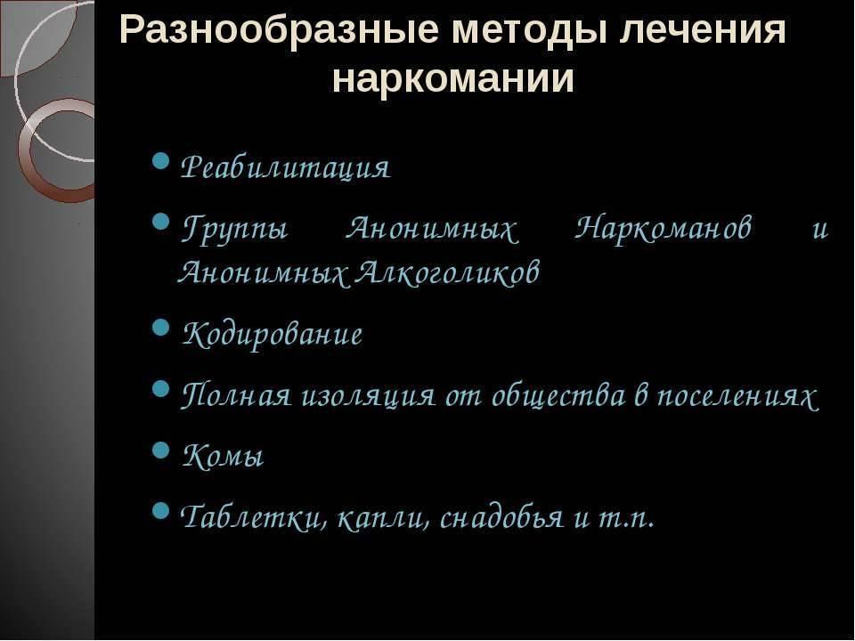 """Социально-реабилитационный центр """"сансара"""", реабилитация алко- и наркозависимых в брянске!"""