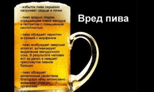 Если выпить просроченное пиво - что будет и какие последствия