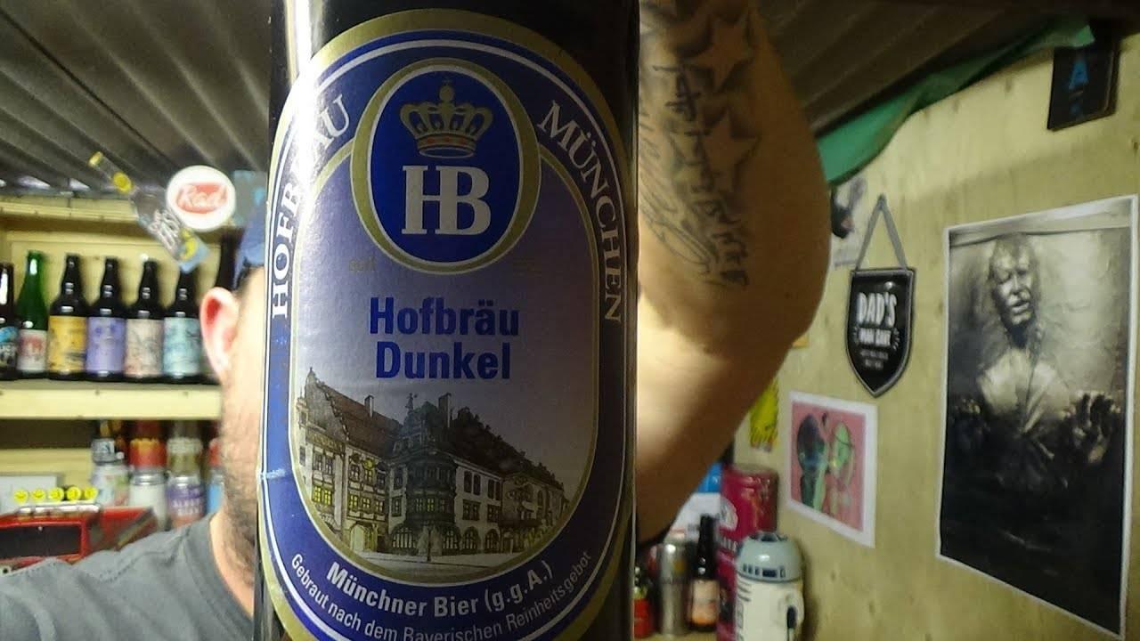 Пиво хофброй и его особенности