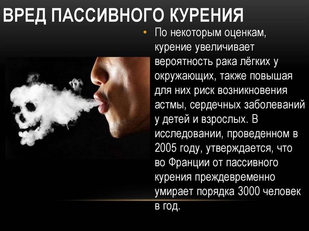 Почему сигареты с ментолом вреднее чем обычные