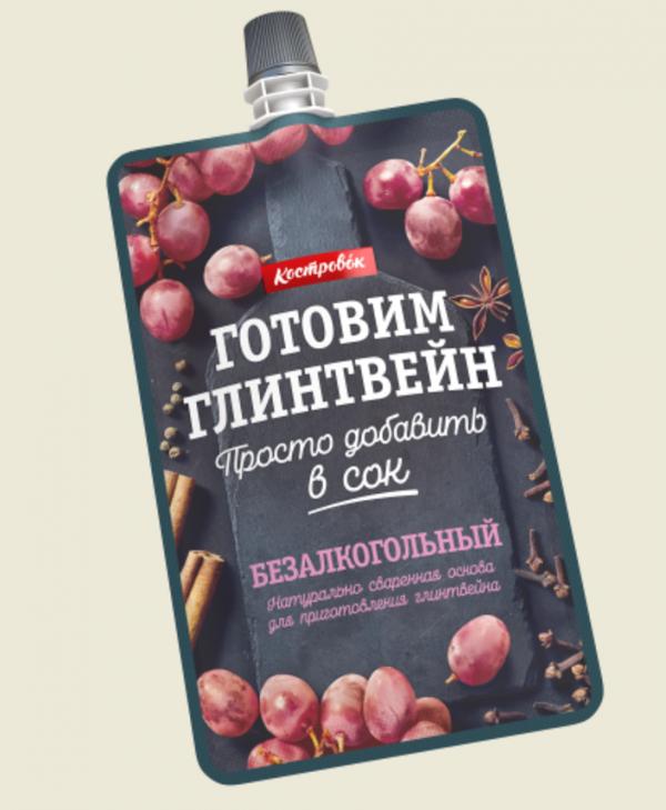 5 рецептов безалкогольного глинтвейна, который согреет тело и душу