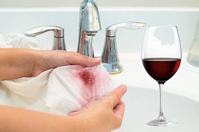 Эффективно отстирываем вино