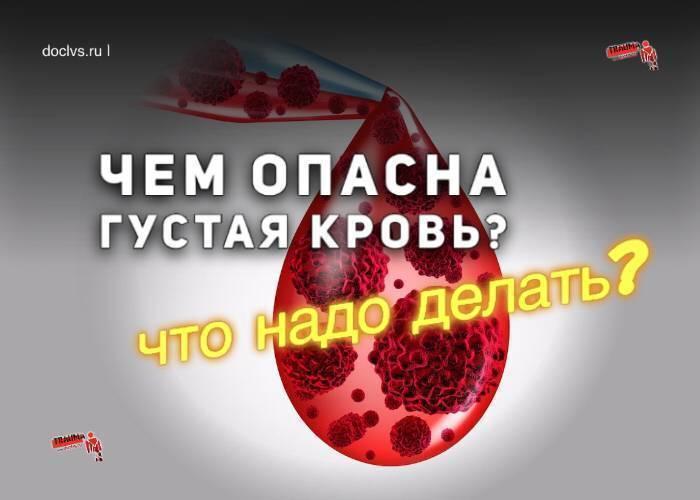 Рвота с кровью после приема алкоголя: основные причины