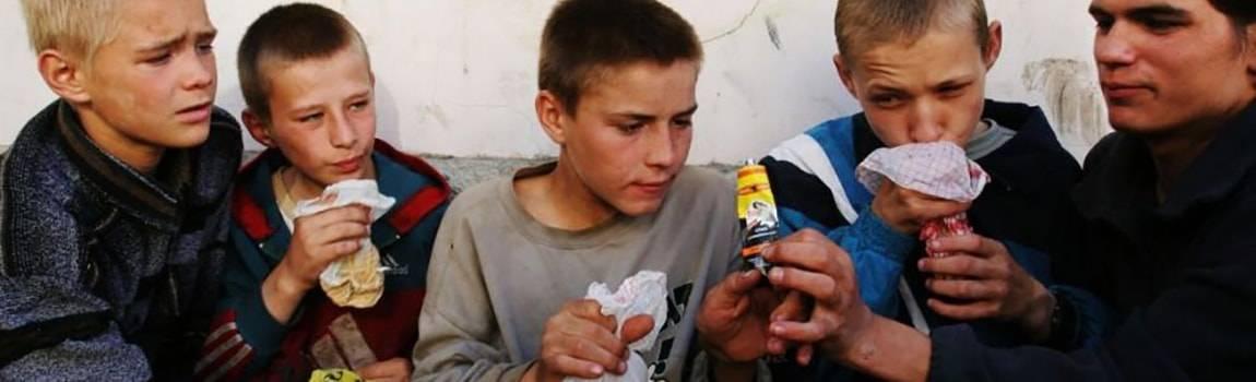 Подростки и наркотики: чем подростковая наркомания отличается от зависимости у взрослых