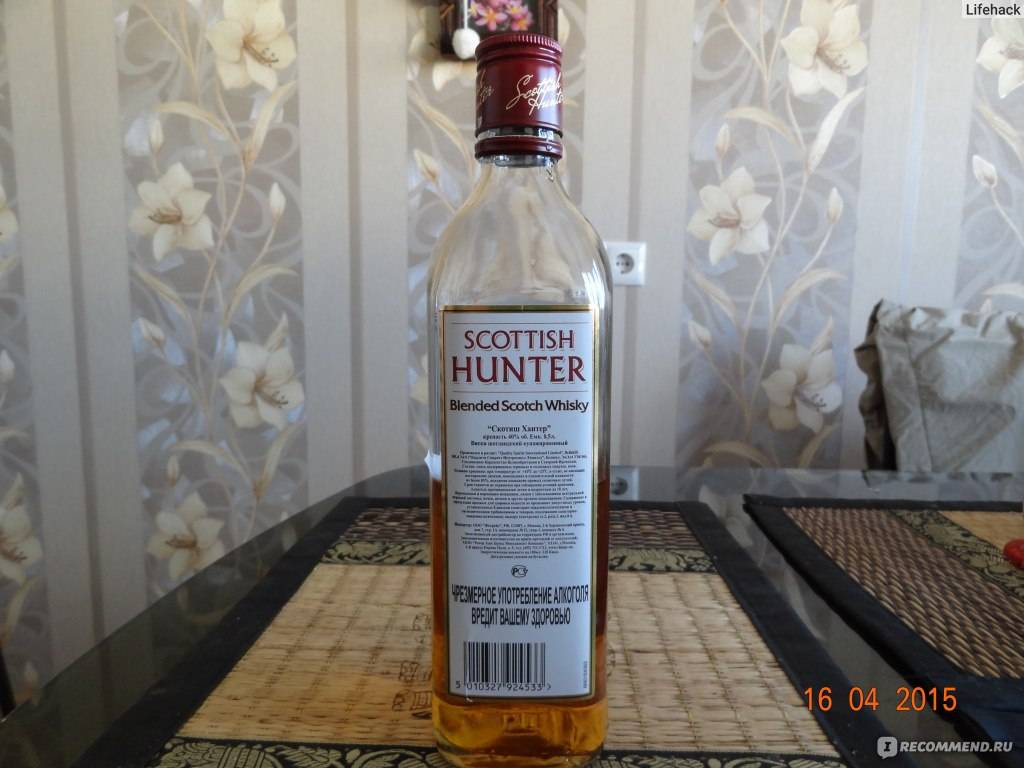 Виски Scottish Hunter (Скоттиш Хантер) и его особенности