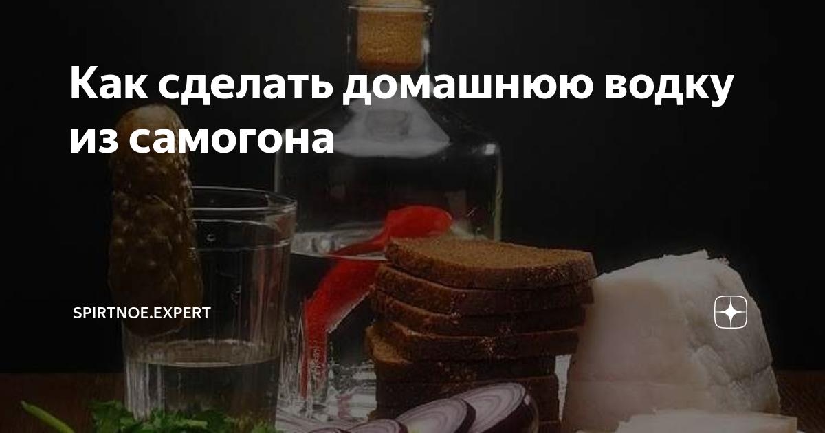 Чем отличается водка от самогона и что лучше пить?