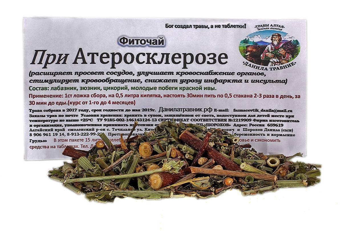 Атеросклероз сосудов головного мозга: лечение народными средствами, травяные отвары, часнок