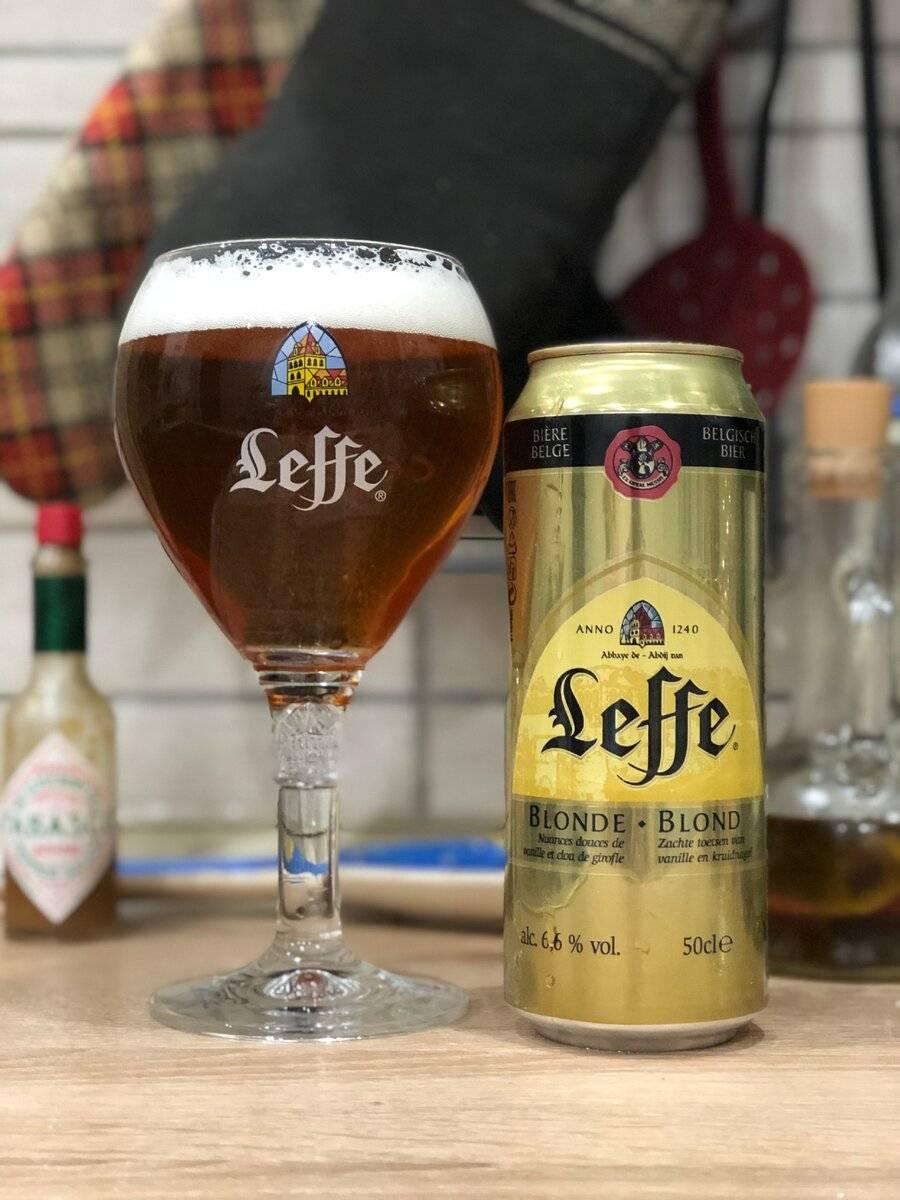Пиво leffe (леффе) — история возникновения бельгийского напитка