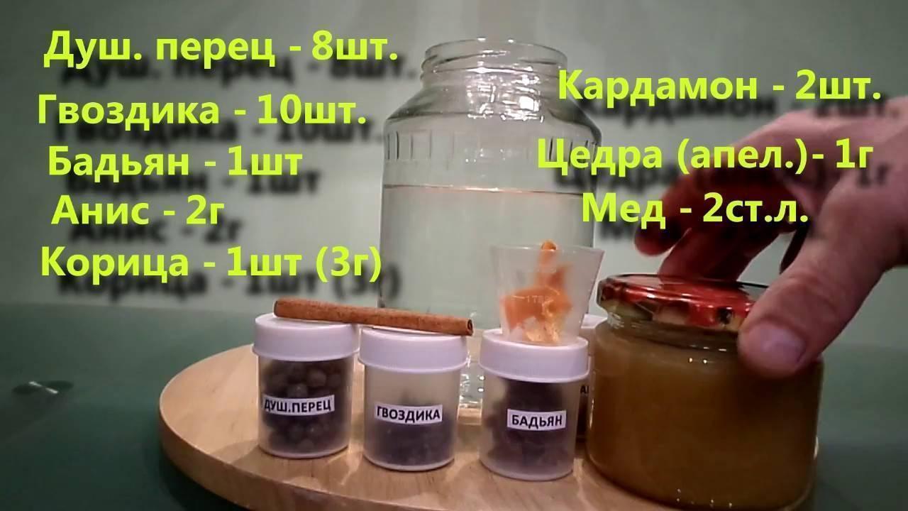 Как сделать бехеровку из самогона по несложному рецепту? как правильно пить популярный чешский ликер