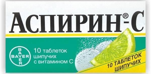 Витамин с при похмелье: как принимать и эффективность