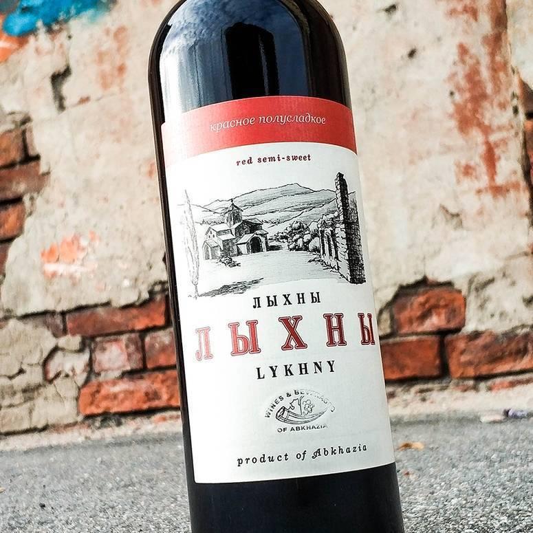 Красное полусладкое вино «апсны»