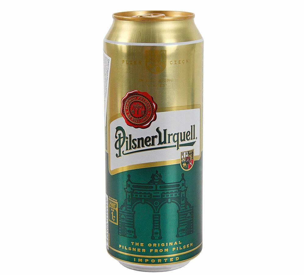 Pilsner urquell (пильзнер урквел)