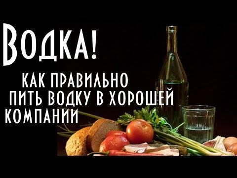 Чем нельзя запивать и закусывать алкоголь: список продуктов