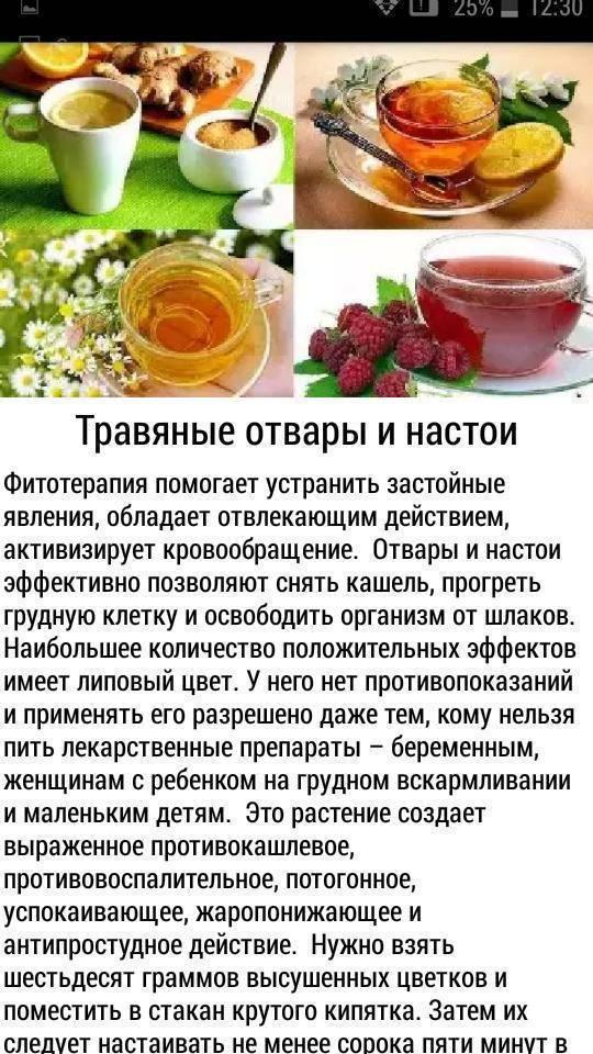 Глинтвейн от простуды: рецепт приготовления в домашних условиях