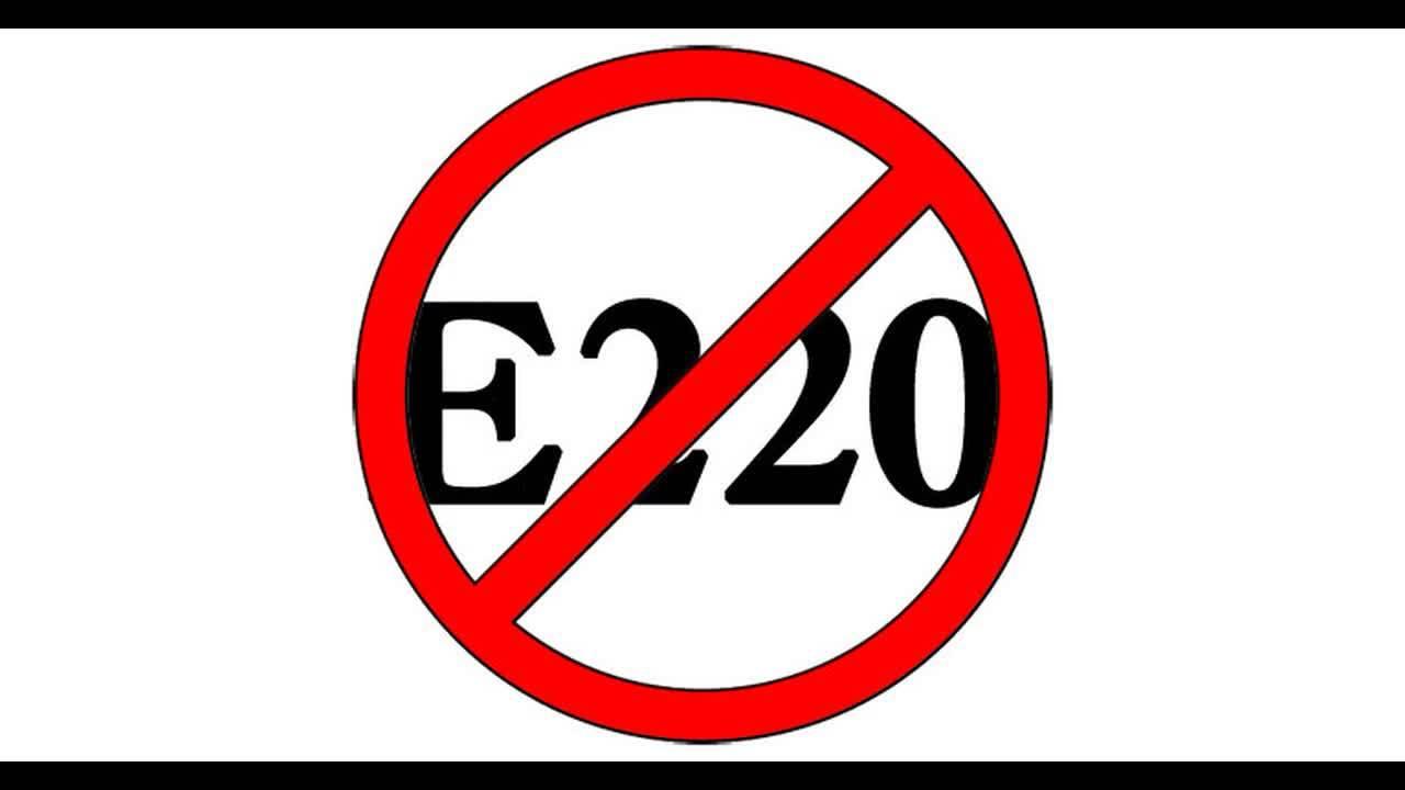 Диоксид серы или консервант е220: так ли страшен?