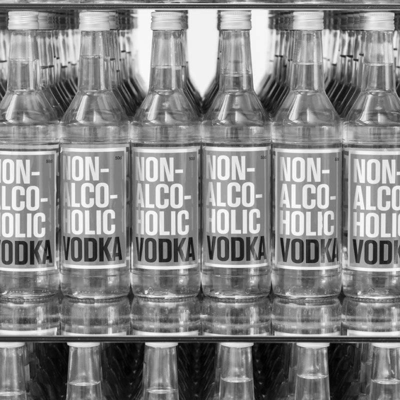 Существует ли безалкогольная водка и кому она нужна? | про самогон и другие напитки ? | яндекс дзен