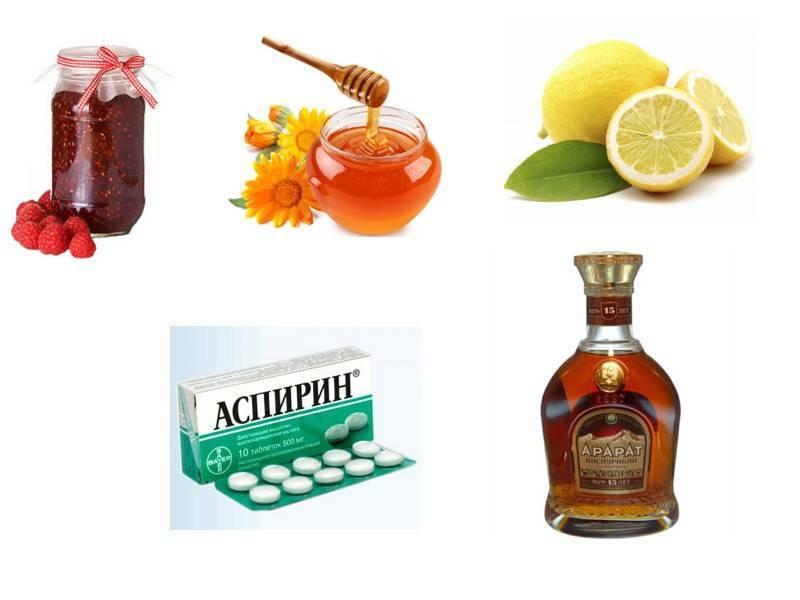 Коньяк при простуде: полезные свойства и рецепты