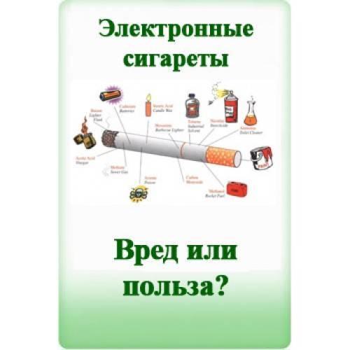 Запрет электронных сигарет в тайланде