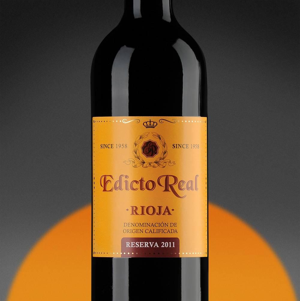 Риоха. испанское вино на все времена.
