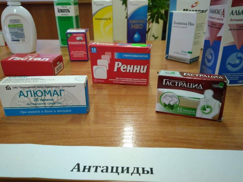 Методы и способы лечения панкреатита