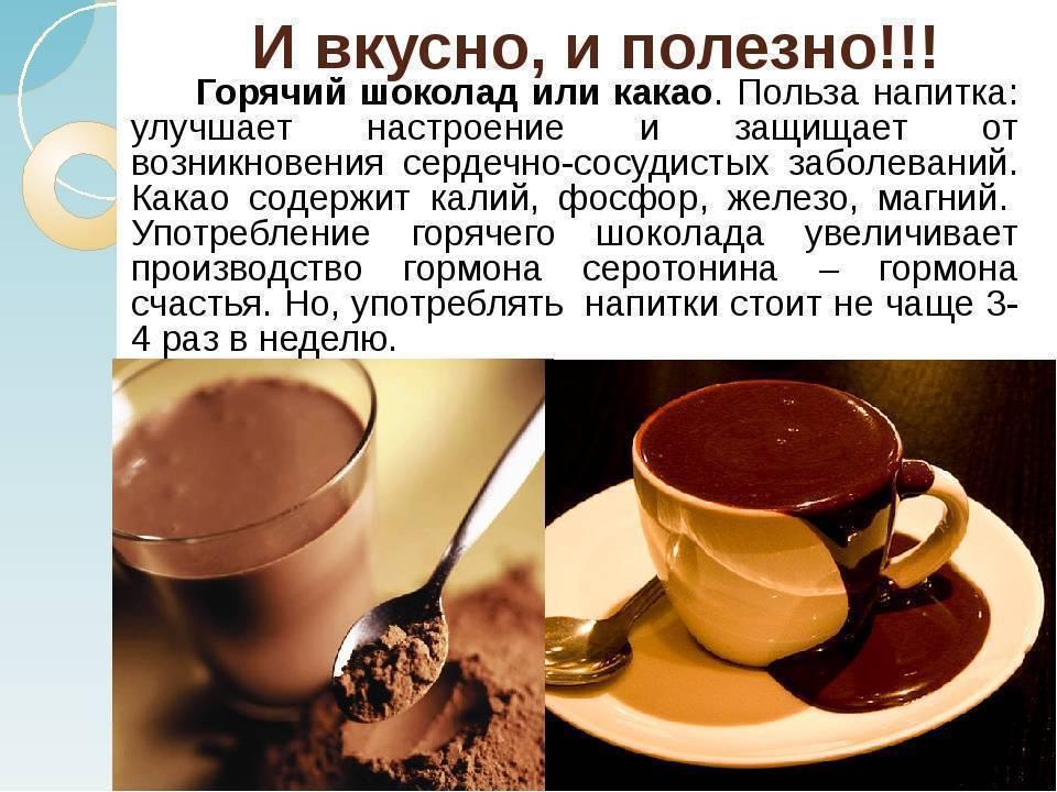 Кофе с коньяком: полезные свойства и возможный вред | польза и вред