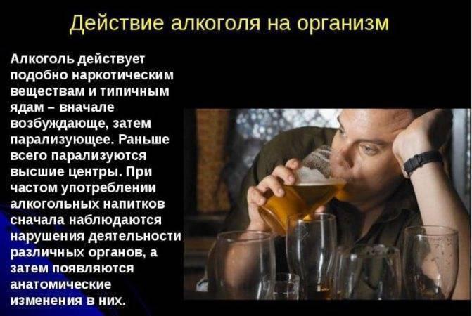 Вырабатывает ли организм алкоголь сам?
