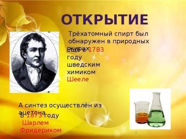 История водки и самогона в россии – важные факты и даты