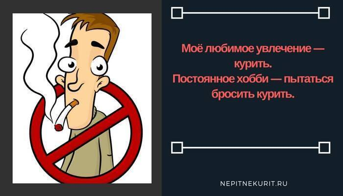 Тошнит от сигарет: почему так происходит и может ли курение быть единственной причиной
