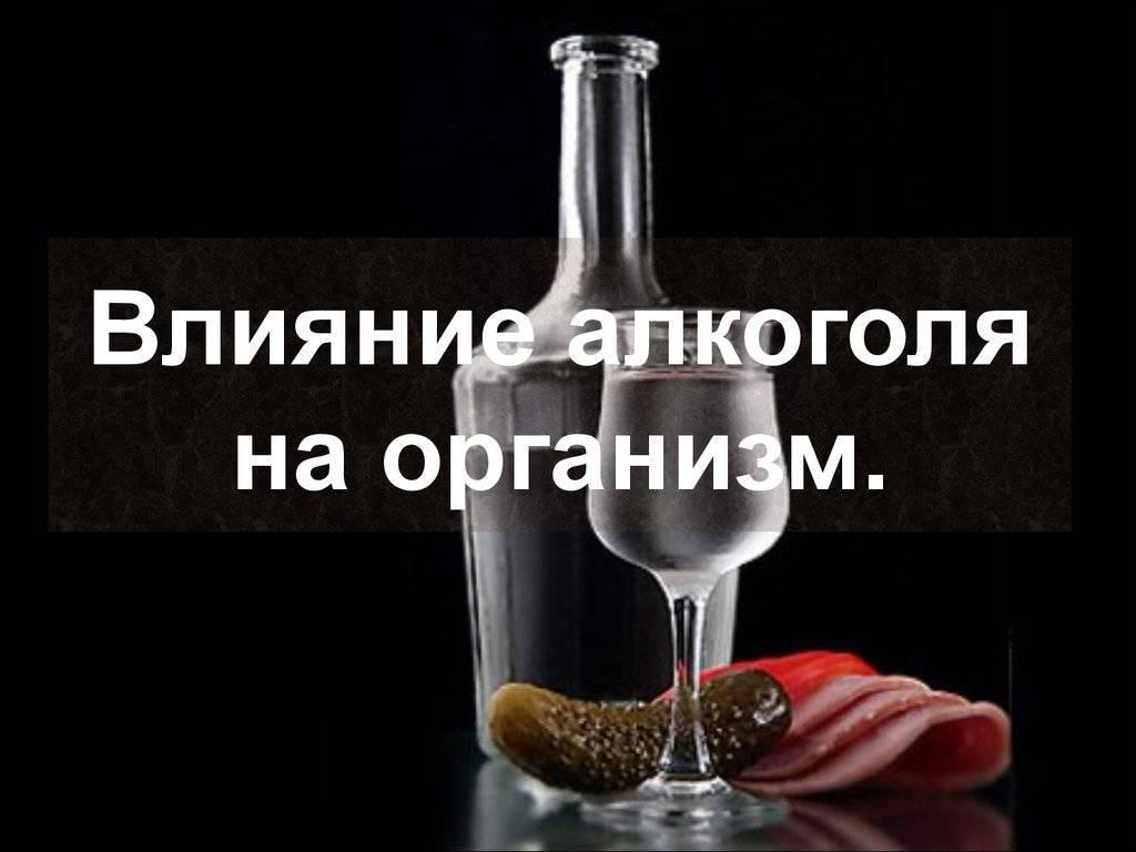 5 советов, как защитить печень от воздействия алкоголя