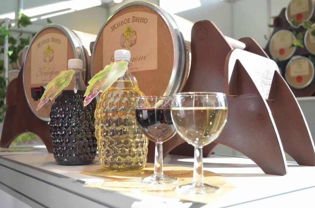 Сливовое вино в домашних условиях