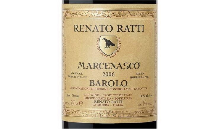 Вино бароло (barolo)