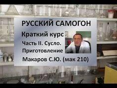 Ответственность за самогоноварение в россии и украине в 2020 году