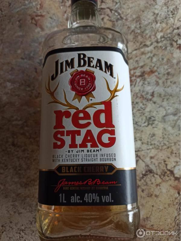 Пробую бурбон jim beam red stag и вам не советую