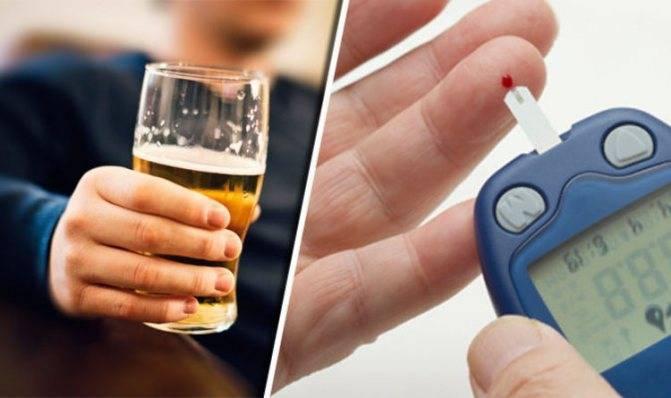 Можно ли пить пиво при диабете 1 или 2 типа? польза и вред